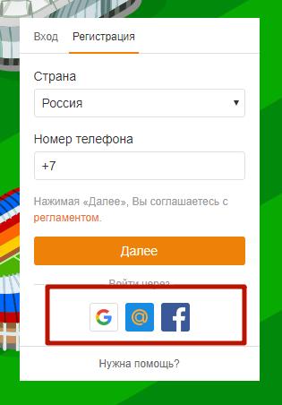 www odnoklassniki ru vhod